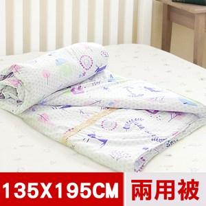【米夢家居】原創夢想家園系列-台灣製造精梳純棉兩用被套(白日夢)-單人