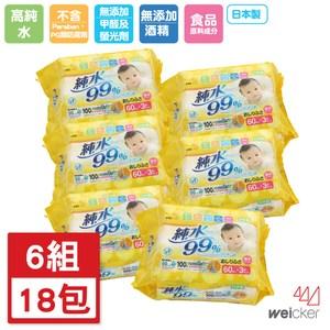 Weicker-純水99%日本製厚型濕紙巾-60抽18包