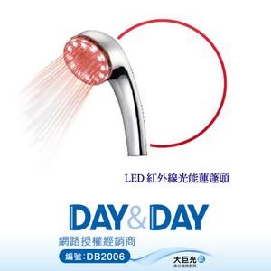 DAY&DAY LED紅外線生物光能蓮蓬頭_ED-2013N