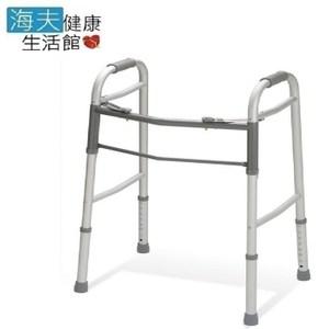 【海夫】恆伸 鋁合金 低款/兒童用助行器(ER-3426)