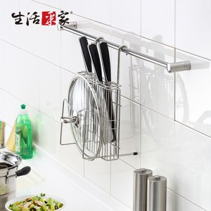 【生活采家】台灣製304不鏽鋼廚房掛式刀具鍋蓋砧板架(#27183)入