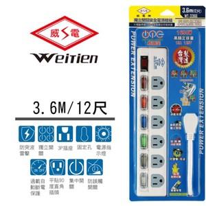 威電牌 3孔7開6插電腦延長線 15A 12尺 WT-3366-12