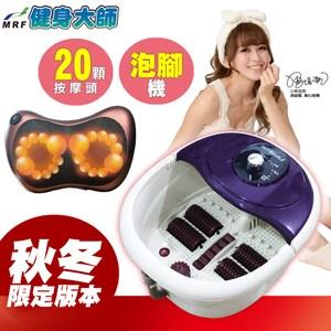 健身大師—韓系溫暖解壓放鬆組滾輪按摩枕+泡腳機