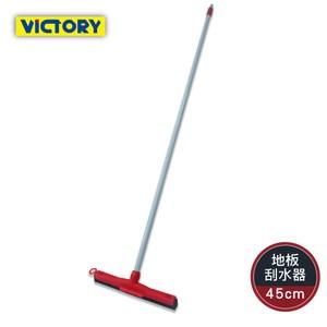 【VICTORY】雙層海綿除塵地板刮水器-45cm#1029014