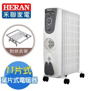 HERAN禾聯 11葉片式節能溫控電暖爐HOH-15M119Y