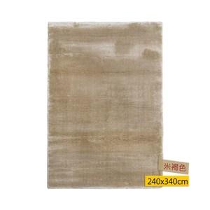 舒適家地毯240x340cm米褐色