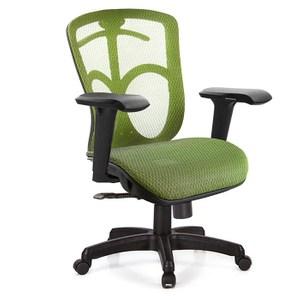 GXG 短背全網 電腦椅 (4D升降扶手)TW-091 E3#訂購備註顏色