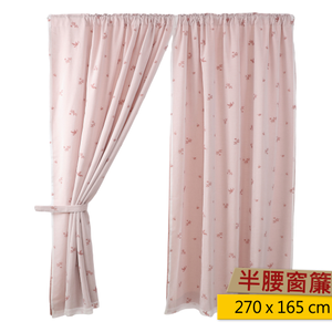 HOLA 粉漾雙層抗UV半腰窗簾-粉 270x165cm