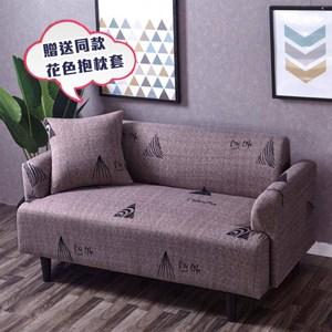 【三房兩廳】簡約生活高彈力沙發套-慕尼黑三角2人座(贈同款抱枕套x1)