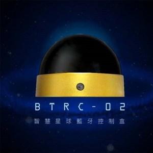 智慧星球-家電藍芽控制盒