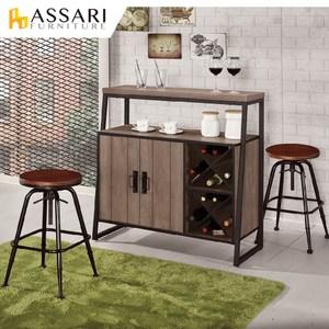 ASSARI-哈珀3.3尺酒吧型餐櫃(寬102x深40x高100cm)