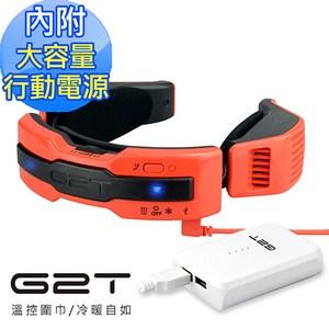 G2T-N1 Plus 穿戴式溫控圍巾(含行動電源)-魔力紅(L~XL)