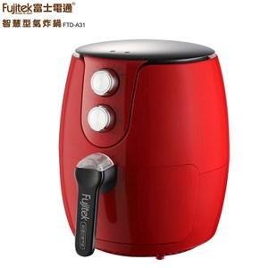Fujitek富士電通 3.2L智慧型氣炸鍋 FTD-A31