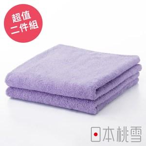 日本桃雪【居家毛巾】超值兩件組 紫色