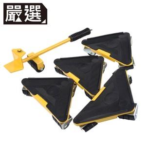 【嚴選】超省力家具移動神器/搬家工具/重物搬運/滾輪可轉彎(黃)