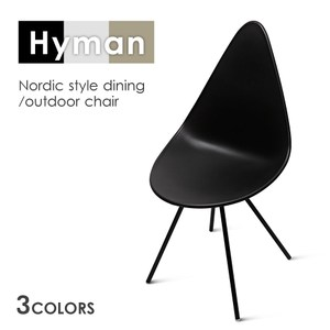 【FRANCO】海恩北歐風餐椅(簡約 休閒椅)黑色