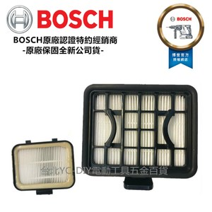 德國BOSCH GAS 18V-1 (新款) 吸塵器專用濾網