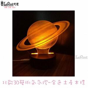 3D藝術氛圍燈-金色土星木環