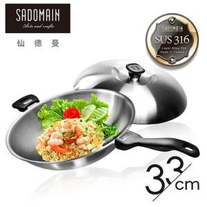 【仙德曼 SADOMAIN】316七層複合金炒鍋(單把)33cm