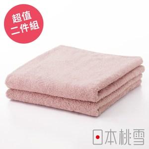 日本桃雪【居家毛巾】超值兩件組 粉紅色