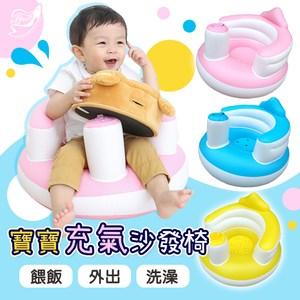Effect 寶寶環保PVC快速充氣沙發椅(3色可選)藍