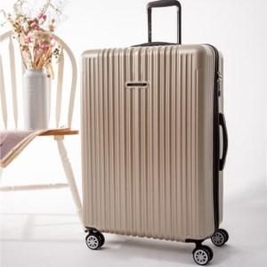 NaSaDen 22吋超輕行李箱-無憂系列-4色可選多爾芬金