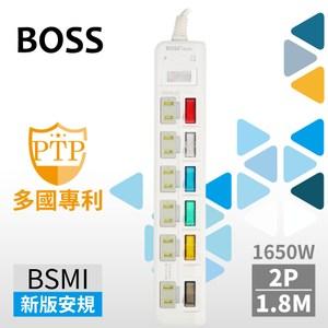 BOSS 7開6插2P高溫斷電延長線-1.8米