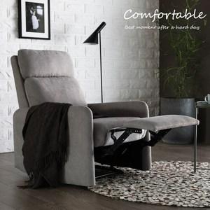 【obis】Ezic單人無段式功能沙發/躺椅/休閒椅/美甲椅淺灰布