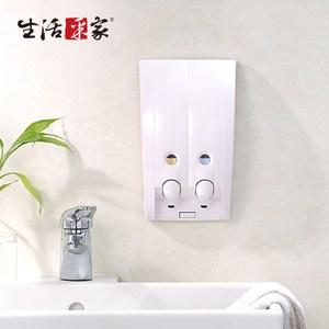 【生活采家】幸福手感純白典雅350ml雙孔手壓式給皂機(#47030)