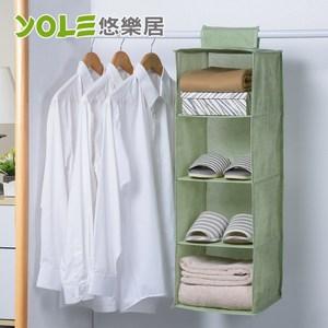 【YOLE悠樂居】水洗棉麻四格衣櫃收納掛袋-綠(2入)