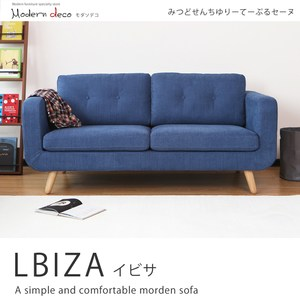 【MODERN DECO】LBIZA 伊碧莎簡約造型雙人布沙發藍色