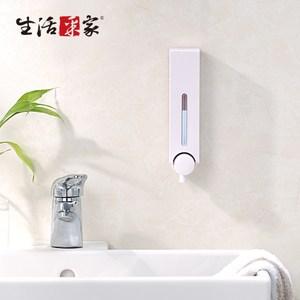 【生活采家】幸福手感經典白250ml雙孔手壓式給皂機(#47058)