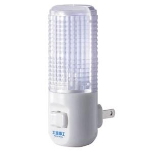 北極之星LED小夜燈 / 手動
