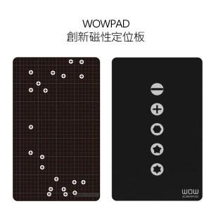 Wowtation wowpad磁性定位板