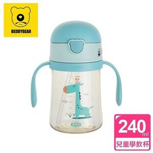 【韓國 BEDDY BEAR】學飲系列兒童飲水杯240ML(長頸鹿)單一規格