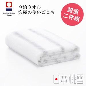 日本桃雪【今治輕柔橫條浴巾】超值兩件組 寧靜灰