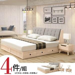 【艾木家居】路思6尺收納床台四件組