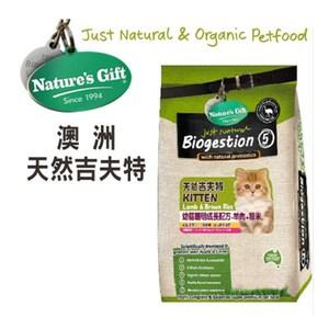 【澳洲吉夫特】幼貓聰明成長配方 - 羊肉+糙米 -3kg(A102F12)