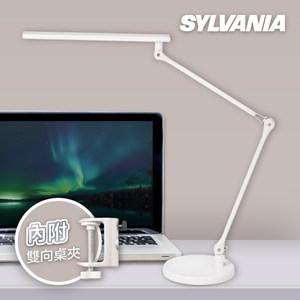 [特價]喜萬年SYLVANIA INSPIRE護眼靈感燈★座夾兩用簡約白