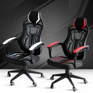 【IDEA】英雄系列造型款-高背環抱人體工學電腦椅蜘蛛白