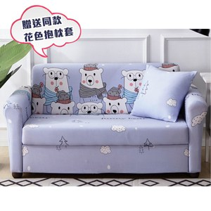 【三房兩廳】北極熊彈性沙發套1人座(贈同款抱枕套x1)