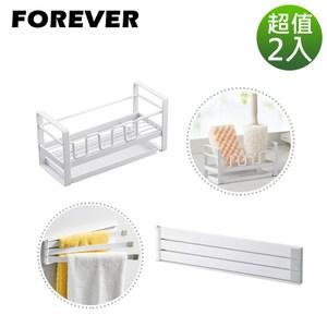 【日本FOREVER】免打孔客廚房毛巾磁鐵收納架/海綿瀝水收納架-2入