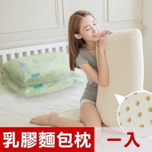 【米夢家居】夢想家園系列-馬來西亞純天然麵包造型乳膠枕-青春綠(一入)