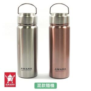 AWANA 316 手提運動瓶 500ml 單售 混色隨機
