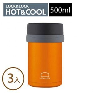 樂扣樂扣雙層真空隨手悶燒杯霧面橘 500ML 3入