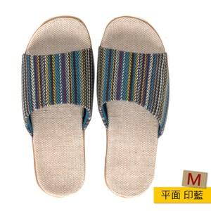 HOLA 居家平面輕便拖鞋 印藍 M