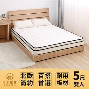 【本木】奧托 日式簡約房間二件組-雙人5尺 床片+床底梧桐