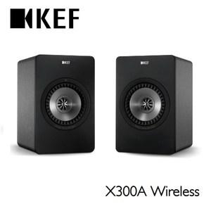 KEF X300A Wireless 無線書架喇叭 黑
