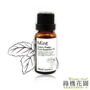 【綠機花園】活力元氣-薄荷精油(純植物精油)20ml