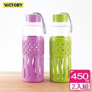 【VICTORY】麟花炫彩玻璃杯-450ml(買一送一)